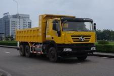 红岩牌CQ3256HMDG404S型自卸汽车图片