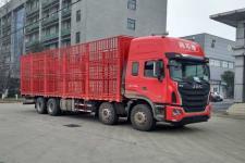 江淮牌HFC5311CCQYP12K4H45V型畜禽运输车图片