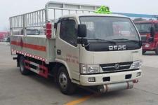 程力威牌CLW5074TQP5型气瓶运输车