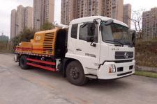 三一牌SYM5135THBE型车载式混凝土泵车