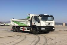 驰田牌EXQ5258ZLJCQ2型自卸式垃圾车