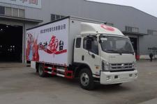 虹宇牌HYS5141XWTB5型舞台车