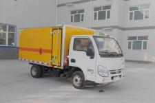 红宇牌HYJ5032XRQB型易燃气体厢式运输车图片