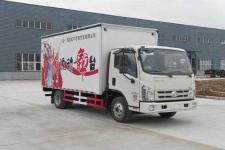 虹宇牌HYS5044XWTB5型舞台车