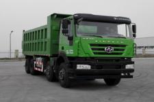 红岩牌CQ5316ZLJHTVG336S型自卸式垃圾车