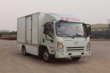 大运牌CGC5044XXYBEV1LBSKEAHK型纯电动厢式运输车