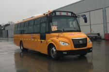 楚风牌HQG6960XC5型小学生专用校车图片