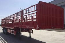 承威牌GCW9404CCY型仓栅式运输半挂车图片