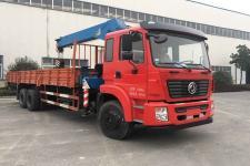 东风牌EQ5258JSQZMV型随车起重运输车