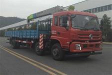 东风牌EQ5251JSQZMV1型随车起重运输车