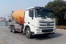 徐工牌NXG5251GJBW5型混凝土搅拌运输车图片