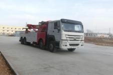 广燕牌LGY5430TQZ5型清障车