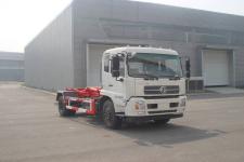 驰远牌BSP5180ZXX型车厢可卸式垃圾车
