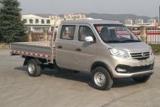 SC1021AAS5A载货汽车