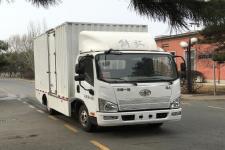 解放牌CA5043XXYP40L1BEVA84型纯电动厢式运输车