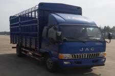 江淮牌HFC5110CCYP91K1D4V-S型仓栅式运输车