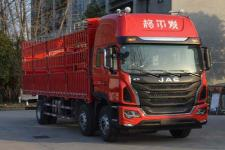 江淮牌HFC5251CCYP12K4D54S2V型仓栅式运输车