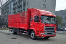 江淮牌HFC5181CCYP3K2A50S1V型仓栅式运输车