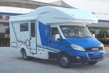 程力威牌CLW5040XCCN5型餐车