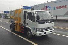 九通牌KR5070ZZZD5型自装卸式垃圾车图片