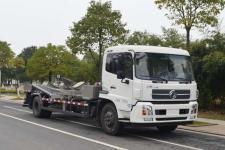 中联牌ZLJ5122ZBGEE型背罐车图片