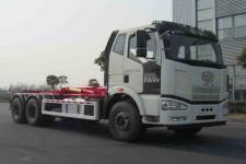 金鸽牌YZT5256ZXXE5型车厢可卸式垃圾车