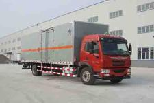 红宇牌HYJ5180XYN型烟花爆竹专用运输车图片