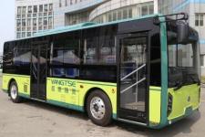 扬子江牌WG6850BEVZT4型纯电动城市客车