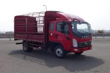 南骏牌CNJ5041CCYQDA33V型仓栅式运输车