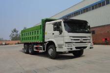 华威驰乐牌SGZ5250ZLJZZ5W43型自卸式垃圾车