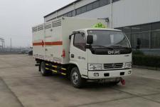 中昌牌XZC5041XRQ5型易燃气体厢式运输车图片