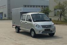 南骏牌NJA5021XXYSSA30V型厢式运输车图片