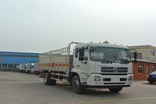 希尔牌ZZT5180TQP-5型气瓶运输车