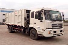 东风牌EQ5161ZDJS5型压缩式对接垃圾车