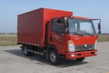 王牌牌CDW2040XXYHA1Q5型越野厢式运输车图片