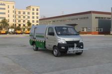 久鼎风牌JDA5020TYHSC5型路面养护车