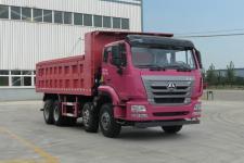 豪瀚牌ZZ5315ZLJN306WE1型自卸式垃圾车