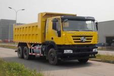 �t�r牌CQ3256HXDG424S型自卸汽��D片
