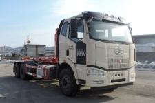 鑫华驰牌THD5250ZXXC5型车厢可卸式垃圾车图片