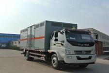 希尔牌ZZT5162XRQ-5型易燃气体厢式运输车