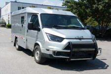 迪马牌DMT5047XYCAV5型运钞车