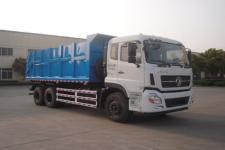 金南牌XQX5250ZDJ5型压缩式对接垃圾车图片