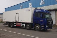 中集牌ZJV5316XLCSD5型冷藏车