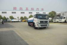 华通牌HCQ5250GSSDL5型洒水车图片