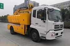 开乐牌KLT5120TWG型挖掏式管道疏通车图片