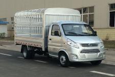 南骏牌NJA5022CCYSDB34V型仓栅式运输车图片
