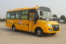 福田牌BJ6731S6MFB-1型幼儿专用校车图片