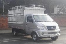 昌河牌CH5035CCYAR21型仓栅式运输车图片