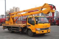 专致牌YZZ5081JGKJH18型高空作业车图片