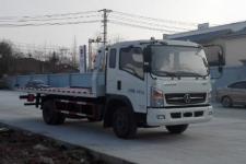 大力牌DLQ5040TQZDJ5型清障车